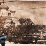 Ейск. Вид на Собор Архангела Михаила, 1930-е