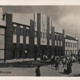Ейск. Вокзал, 1939 год