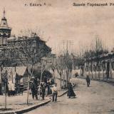 Ейск. Здание Городской Управы, до 1917 года