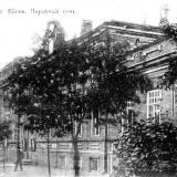 Ейск. Народный дом. 1916 год.