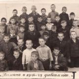 Ейск. Средняя школа № 1