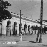 Ейск. Перекрёсток улиц Ленина и Свердлова.