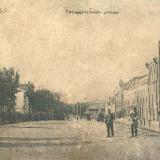 Ейск. Улица Таганрогская. 1910 год.
