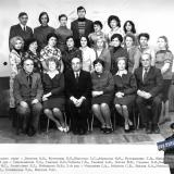1978 год. КраснодарНИПИнефть. Энергетический отдел
