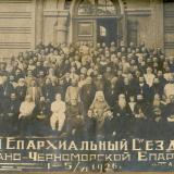 Краснодар. 6-й Епархиальный съезд.