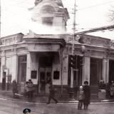 Краснодар. Аптека по углу ул. Красной и Горького, 1989 год