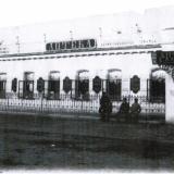 аптека Елизаветы Яковлевны Гамбургер