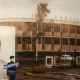 Краснодар. Бальнеолечебница, 1977 год