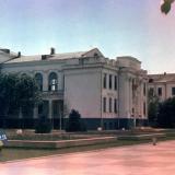 Краснодар. Библиотека им Пушкина А.С., 1979 год