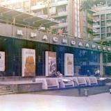 Краснодар. Дом книги,  1979 год