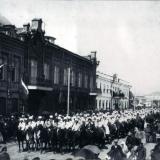 Екатеринодар. 1896 год. Празднование 200-летия Кубанского Казачьего войска