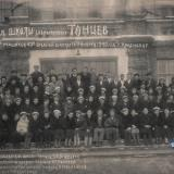 1940 год. Выпуск школы современных танцев. Школа № 43.