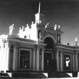 Краснодар. КСХПВ.  Павильон Главпотребсоюза, 1958 г.