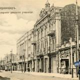 Екатеринодар. 2-е Екатеринодарское реальное училище, до 1917 года