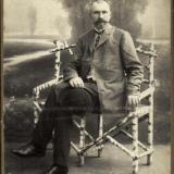 А.И. Савенко