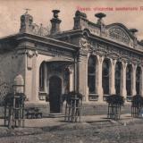 Екатеринодар. Банк общества взаимного кредита, 1911 год
