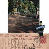Екатеринодар-Батум, 10.10.1912