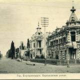 Коммунаров улица - перекресток с Постовой