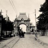 Екатеринодар. Царские ворота. Екатерининская улица
