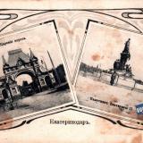Екатеринодар. Царские ворота. Пямятник Екатерины II, до 1917 года