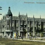 Екатеринодар. №7. Угол улиц Красной и Гимназической, Центральная гостиница