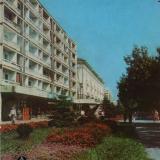 Краснодар. Центральная улица города – Красная, 1978 год