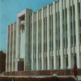 Красная улица - от Пушкина до Советской