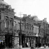 Краснодар. Дом  Санитарного просвещения, 1929 год