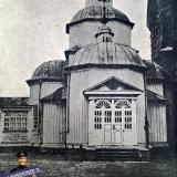 Екатеринодар. Екатерининская церковь, 1913 год.