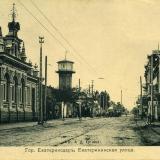 Екатеринодар. Екатерининская улица, вид на запад в сторону ул. Красной