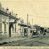 Екатеринодар. Екатерининская улица близ вокзала.