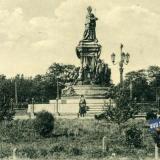 Екатеринодар. Екатерининский сквер