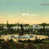 Екатеринодар. Екатерининский сквер, вид на юго-восток, до 1917 года