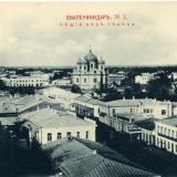 Екатеринодар №1. Общий вид города