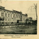 Красноармейская улица - перекресток с Ленина