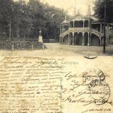 Екатеринодар, 11.05.1916