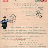 Екатеринодар, 15.10.1907