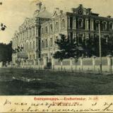 Екатеринодар. Епархиальное училище, около 1903 года