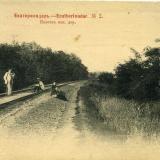 Екатеринодар №2. Полотно железной дороги