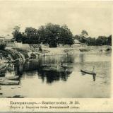 Екатеринодар №30. Берег р. Карасуна близ Дмитриевской улицы