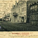 Екатеринодар № 7. Дом Бр. Богарсуковых, 1903 год