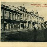 Красная улица - от Чапаева до Горького