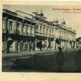 Красноармейская улица - от Чапаева до Горького