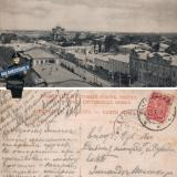 Екатеринодар - Ейск, 11.06.1910