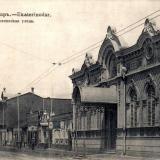 Екатеринодар. Екатерининская улица