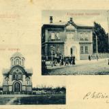Екатеринодар. Городская больница и Воскресенская церковь