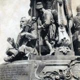 Екатеринодар. Кобзарь Памятника Екатерины II-й