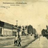 Красная улица - перекресток с Орджоникидзе
