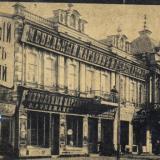 Екатеринодар. Мебельный магазин В. Рубежанского
