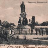 Красная улица - от Постовой до Пушкина